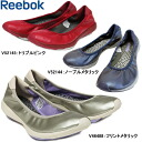 Reebok slimline ladies sneakers Reebok SLIMTONE GLAM grams Reebok women sneakers diet shape up shoes shoes shoes ladies sneaker-