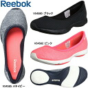 Reebok sneakers Lady's slim tone gram Reebok SLIMTONE GLAM2 shape up shoes diet shoes shoes Lady's shoes sneakers Reebok ●