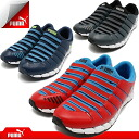 3 puma sneakers running shoes men male PUMA OSU V3 men's 186935 shoes men shoes sneakers puma ●