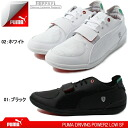 men's sneaker sale half price for 304432 puma sneakers men PUMA DRIVING POWER2 LOW SF driving power Ferrari shoes shoes sneakers men ●