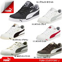 men's sneaker for 352527 puma sneakers men PUMA COURTPOINT J puma coat point low-frequency cut sports shoes attending school shoes men ●