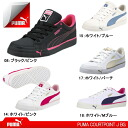352529 puma sneakers Lady's PUMA COURTPOINT J BG puma coat point low-frequency cut attending school shoes sports shoes ladies sneaker ●
