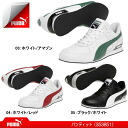 PUMA sneakers men's women's shoes PUMA プーマバンディット 353851 low cut black and white shoes men's sale discount men's ladies sneaker-[] [03 snk], [EG]