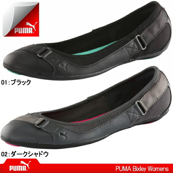 puma female shoes