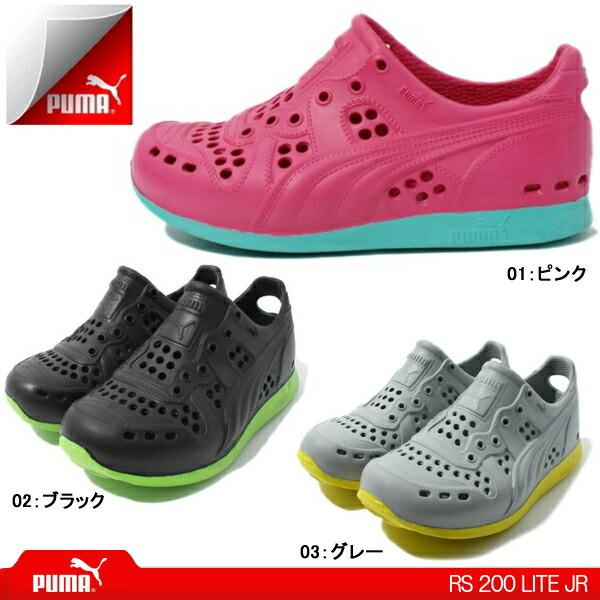 Puma Children Shoes