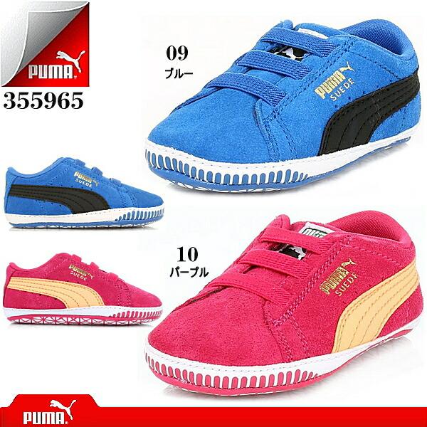 Puma Crib Shoes Price