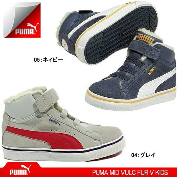 Fur Puma Sneakers