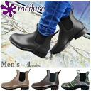 Medusa MEDUSE short boots France established shoes factory UMO [IMO] men's men's MEDUSE [198u5240] rain boots galoshes said Gore-
