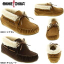 «Fall/winter 2013» Minnetonka moccasins ladies genuine Chrissy booties slippers MINNETONKA CHRISSY BOOTIE SLIPPER Indoor shoes leather suede ladies ladies-