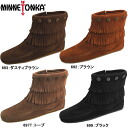 Minnetonka moccasin women's boots genuine fringe サイドジップ boots MINNETONKA DOUBLE FRINGE SIDE ZIP BOOT Moccasin fringe women's dealer-