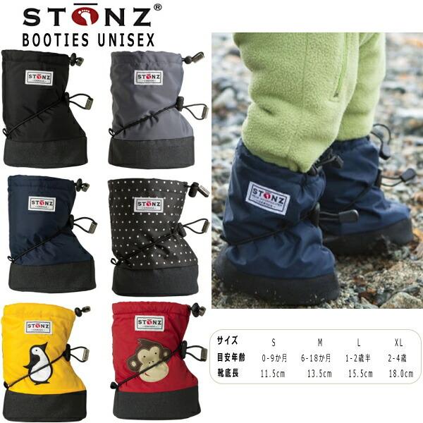 Lead-Kids of shoes   Rakuten Global Market: Day snow boots child ...