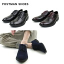 Postman shoes グラベラ glabella GLBT-005 mens casual business plain toe lace-up all 6 colors 1 apap8