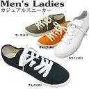 Men's women's casual sneakers [M28965] canvas sneaker casual sneaker men's ladies Canvas Sneaker-