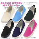 Kids sneakers girls boys slip-on side Gore canvas kids shoes B2000 [14.0-18.0 cm] black and white pink blue-