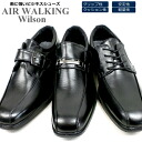 -1575 Yen to rain strong business shoes! NEW WALES 2986A men's Monk strap business shoes low-price mail order shoes [HRD]