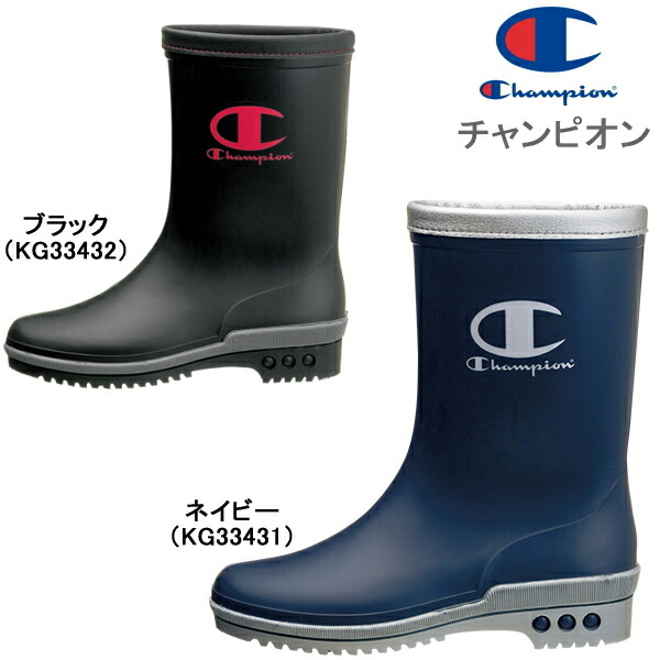 Lead-Kids of shoes | Rakuten Global Market: Rain boots kids junior ...