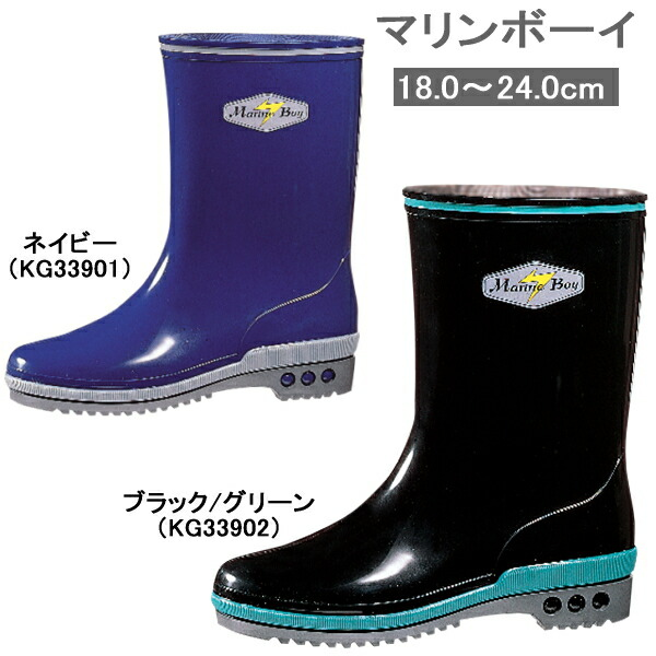 Select shop Lab of shoes | Rakuten Global Market: Rain boots kids ...