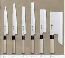 #10012 stainless Japanese knives ■ Willow blade 210 mm ■ MS-8 ■ Masahiro:Masahiro ■, Seki-Shi, Gifu Prefecture ■