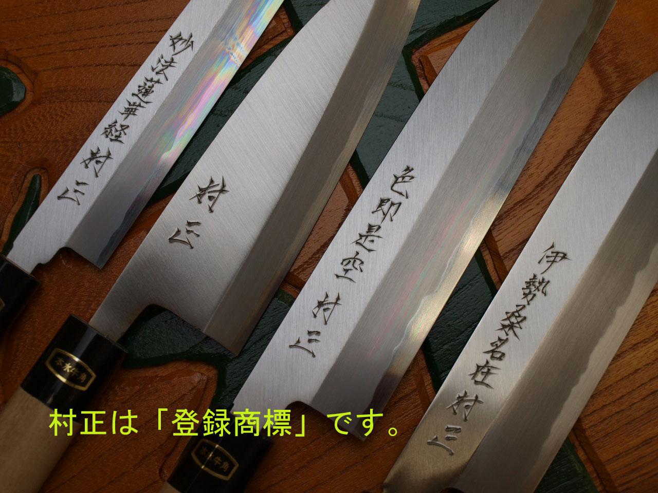 柳树叶片 300 毫米签名: 妙法莲华经 》 蓝号 2