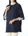 Put a review 20% off & tokamachi ■ tissue T blouse ■ Kasuri patchwork with ★ 60th birthday celebration, congratulation, family, mother's day, gifts! ■ see that offers ' made in Japan fs3gm