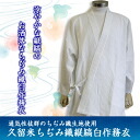 Shrinkage texture vertical stripes white work clothes, さむえ is cold; is Valentine on product made in celebration, Kurume cloth with splashed patterns, Kurume texture Japan Respect for the Aged Day on Respect for the Aged Day, Father's Day, the sixtieth birthday
