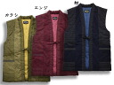 It is fs3gm on product made in protection against the cold, economy in power consumption, poncho Japan Respect for the Aged Day on padded waistcoat Kurume short coat worn over a kimono sixtieth birthday celebration, Kurume short coat worn over a kimono,