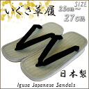 Zouri-sand-main1