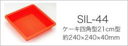 sil_44