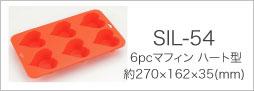 sil_54