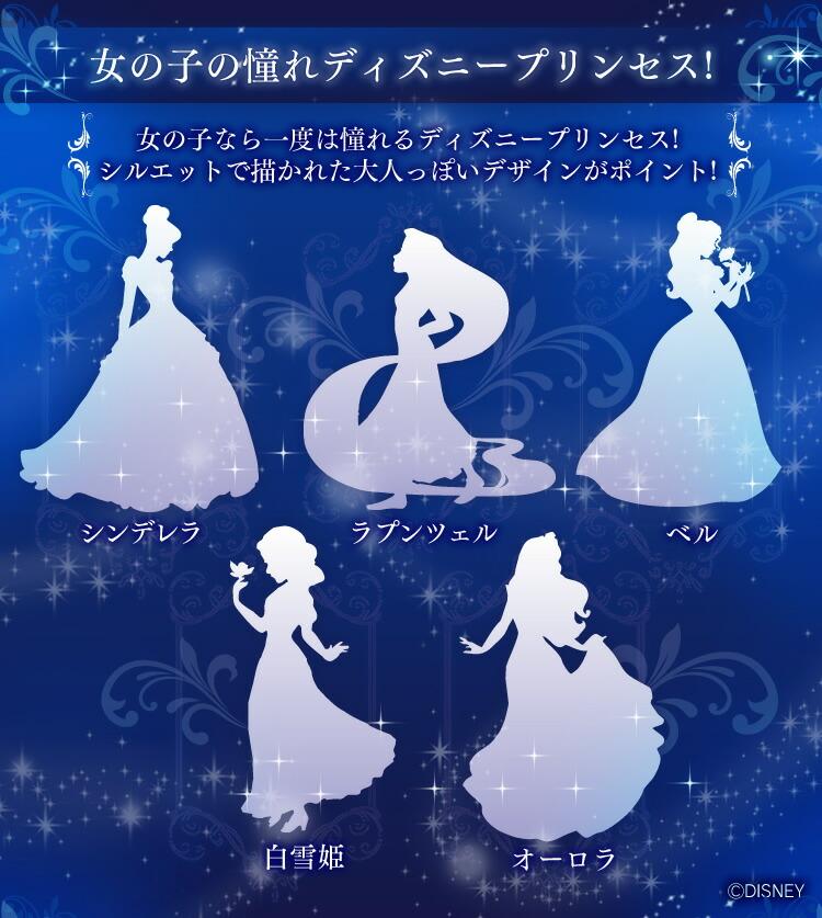 プリンセスチェスト 5段