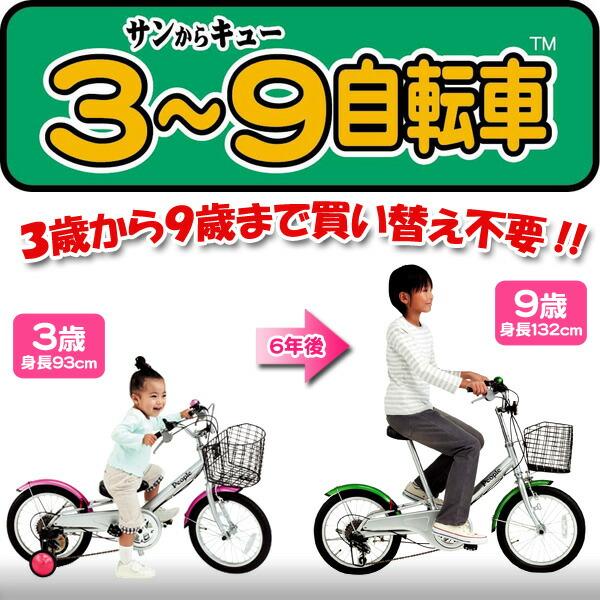 自転車の ピープル 自転車 価格 : カテゴリトップ > 1.特集一覧 ...