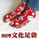 new culture tabi-Japanese traditional tabi socks (split into two toe trendy Japanese pattern tabi socks)
