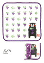 Bears of Mont funwari mini handkerchief-Microfiber 1, hand