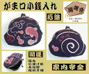 Good luck-Tei... 3.3 dimensions and lucky coin purse coin purse ( overseas souvenirs ideal! ) purse 《 》