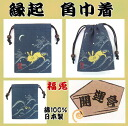 Good luck Pavilion... auspicious corner DrawString ( luck drawString call ski wear! )《》