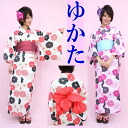 Cool Japan change high-quality set of yukata ( Mall original and cherry / Akane ) women's yukata fs2gm