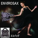 Celebrity actress favorite Enviro SAX ブランドエコ bag