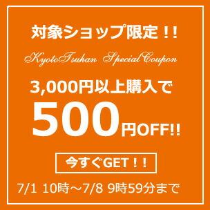 500�~��N�[�|����