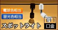 New_four_4