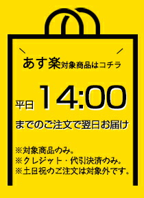 14.00