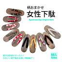 "[Lady Geta 57] women's simple straps ware paulownia Geta ♪ with vibrant colors!? s ridiculous / yukata / yukata / Festival / red / Pink / Purple."""