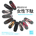 "[Woman shoe black Omakase] Omakase cute women's ware paulownia Geta floral straps, black, pattern, floral / Japanese pattern / Yellow / Navy Blue / Green / Black, thin green / purple / white and Kanoko Omakase / black / fire-sale /M/L / pattern. """