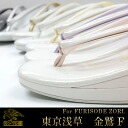 It is ♪ pretty mother-of-pearl (ラデン) sandals for the attendant of / domestic production / Asakusa, Tokyo gold eagle slight outing to produce carefully made in Japan and the visiting dress / semi-gala pattern / fine pattern by all means