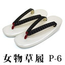 The Sandals P6] white units easy to use x to dot straps red 前坪 women's Sandals m/l, white / dots / brushed / urethane / red.""