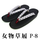 [sandals P8] Sandals M/L 《 ash / black / white / checks / mat / urethane / red 》 to the Ichimatsu doll clog thong that the black level X that it is easy to use is stylish before red for women of the tsubo