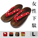Cute women's ware paulownia Geta pattern straps and Brown? s floral / Japanese pattern / rabbit pattern and cheap.""