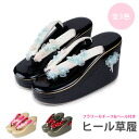 """Heel sandals with Pearl flower s crib death / this was crunching / heel Sandals / Pearl / pastel colors / lame / floral / patterned / florets / rose / furisode / kimono / Quinceanera / graduation ceremony / black / white / light blue / pink / gold / red. """""""