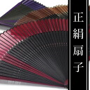 The pure silk solid color fan line with 31... 32.33.] Up to 5 books! Luxury pure silk color fan, line, and review promises in the dedicated box giveaway! S red / brown / purple / men's / women's / Silk.""