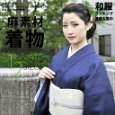Dark blue an unlined clothes kimono made by dyed cloth without a pattern hemp for newly made summer for women [washable kimono]; [summer clothes thing] [] which there is no プレタ kimono ]L [reentry load plan in]