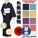 [S,LL size] the new kimono kimono which is tailored, and can wash washable dyed cloth without a pattern crape constant seller unlined clothes / 袷着物 (10 colors) for women